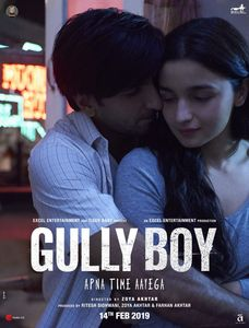 Gully Boy Recent Posters.