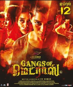 Gangs of Madras Fresh Images.