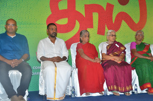 "Mother's day album released by ""Raghava Lawrence""."