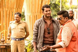 Ayogya Latest Images.