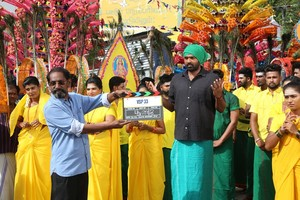 Vijay Sethupathi's Next 'VSP33' Shoot Started