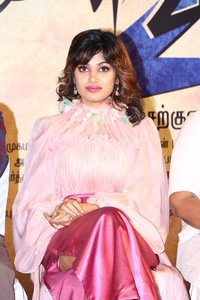 Oviya Beautiful Images.