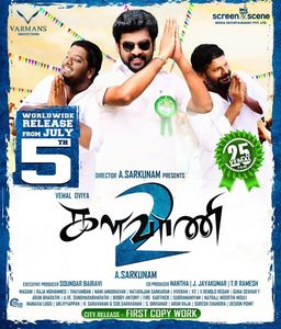 Kalavani 2 Movie Posters