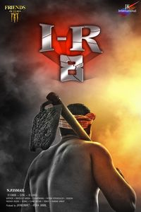 I-R 8 Tamil Movie Posters.