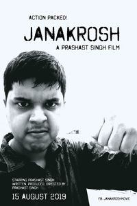 Janakrosh Recent Photos.