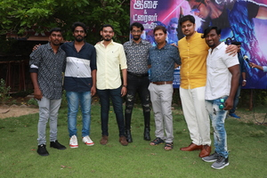 Ellam Mela Irukuravan Pathupan Trailer Launch