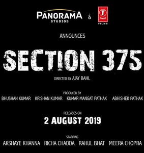 Section 375 Movie Photos.