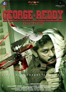 George Reddy Poster
