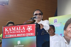 Kuska Audio and Trailer Launch Stills