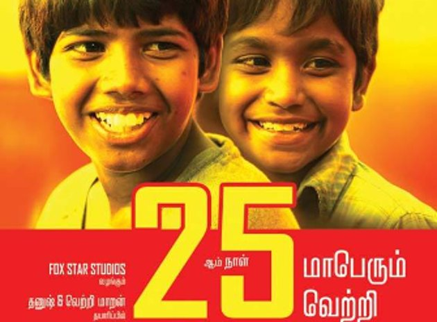 Kaaka Muttai in red carpet at its 25th day