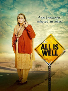 All Is Well Hindi Movie First Looks | Supriya Pathak