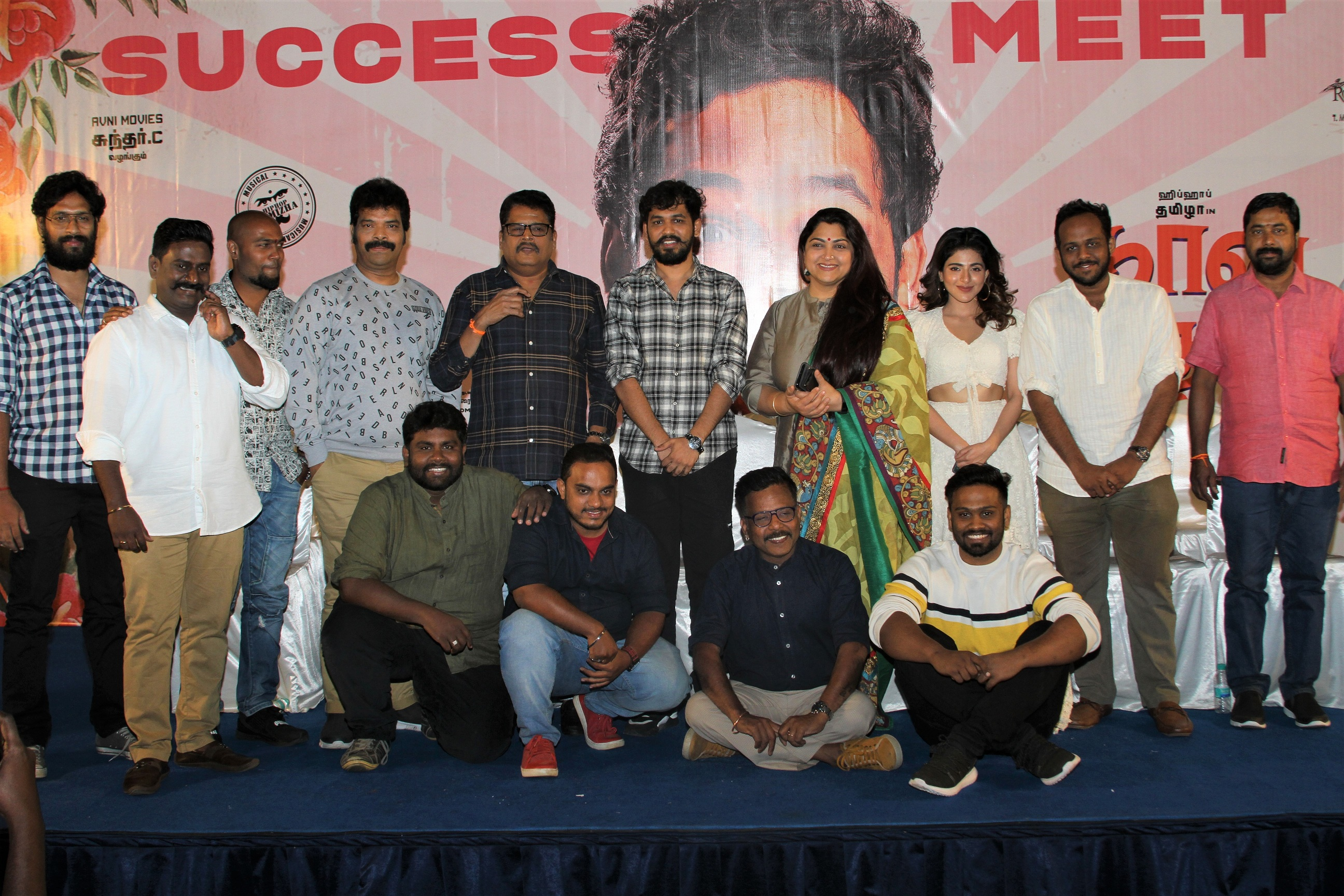 Naan Sirithal Success Meet.