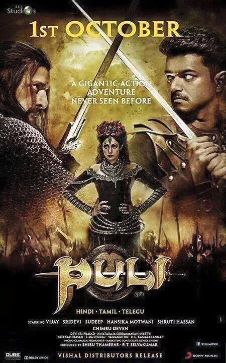 Puli Official Poster Puli Movie Latest Post...