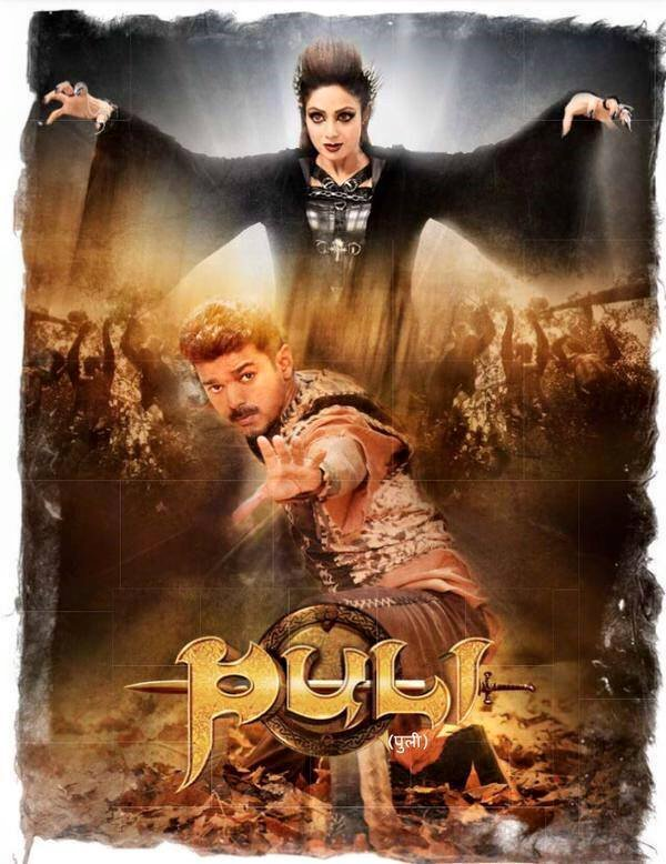 Puli Official Poster Puli Movie Late...