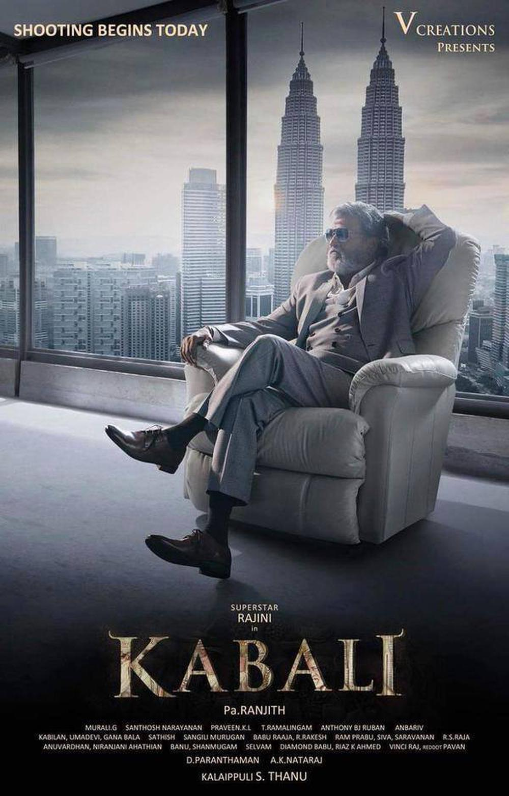 Kabali Tamil Movie Photos & Stills