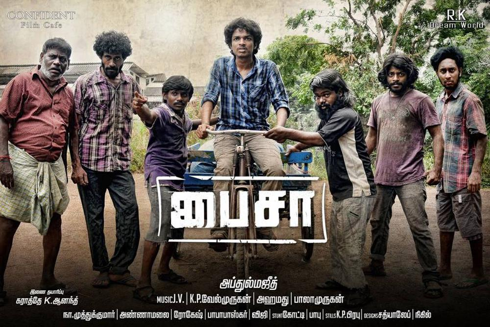 Watch Paisa (2016) Full Tamil Movie Online Download